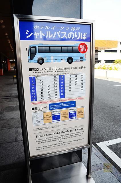 神戶大倉飯店, 神戶飯店推薦, 神戶住宿推薦, 神戶港夜景