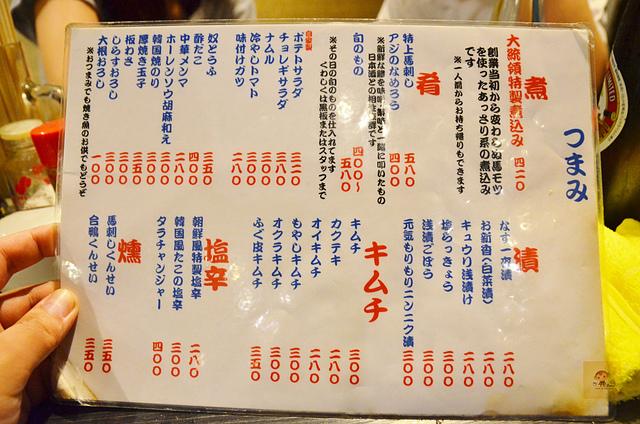 大統領居酒屋, 上野美食推薦, 上野串燒推薦, 日式居酒屋, 大統領居酒屋菜單