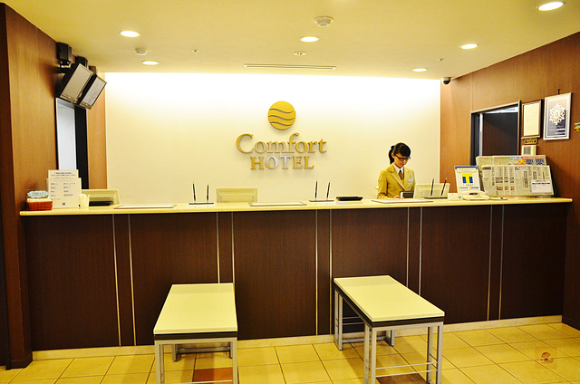函館comfort飯店, Comfort Hotel Hakodate , 函館住宿推薦, 函館自由行