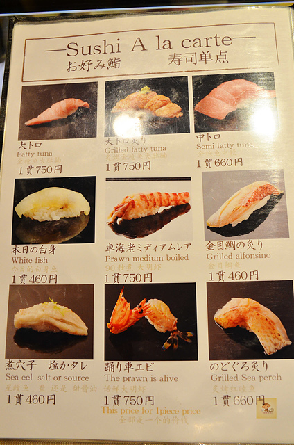 築地青空三代目, 築地壽司推薦, 東京壽司推薦, 築地市場美食, 築地海鮮丼推薦