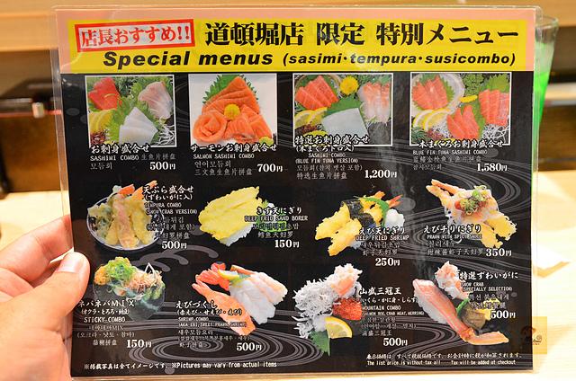 大起水產迴轉壽司, 大阪美食推薦, 大阪必吃, 難波壽司推薦