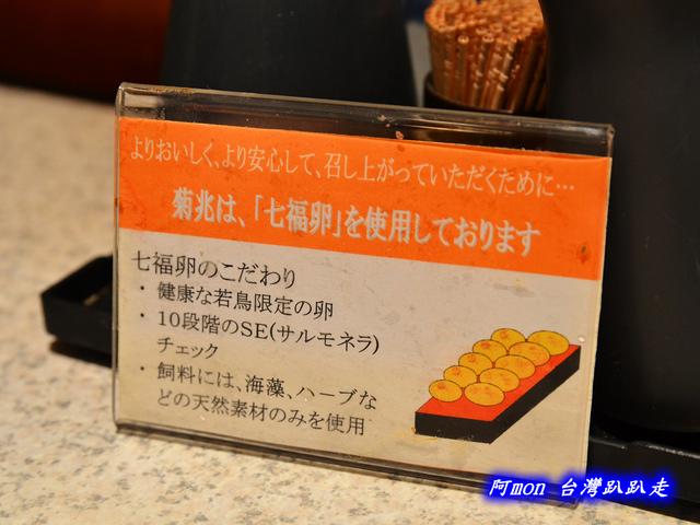 菊兆明石燒, 神戶美食推薦, 神戶必吃, 神戶港美食推薦
