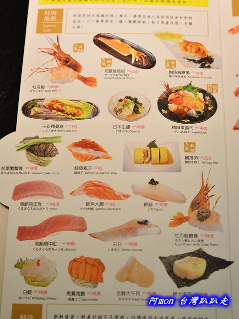 元手壽司, 台中壽司推薦, 公益路壽司推薦, 元手壽司菜單