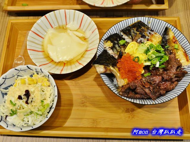 隱燃燒肉丼食堂, 嘉義平價燒肉, 嘉義燒肉丼, 嘉義丼飯推薦