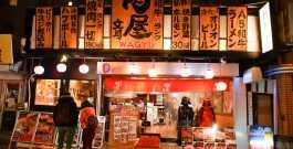 【沖美食推薦】肉屋文月~國際通高CP值平價燒肉推薦,大推好吃的A5和牛套餐,有中文菜單且可一人用餐,官網優惠券再打9折