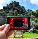 【沖繩上網推薦】WiHo特樂通~日本上網分享器藍鑽石plus實測,4G高速上網吃到飽不降速,沖繩自駕網路推薦,客路下單享8折優惠