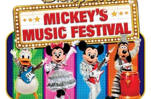 disney-mickey's-music-festival