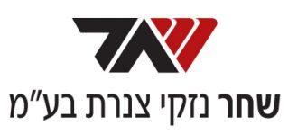 LogoZaneret