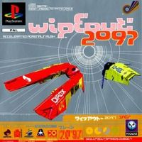 32 years of brilliant video game box art - #19 (1996) Wipeout 2097