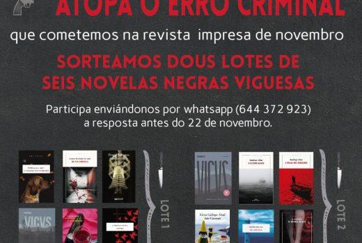 Sorteo: Novela negra viguesa
