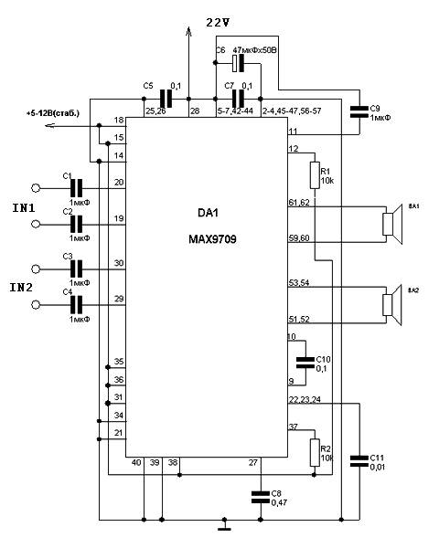 power amplifier archives page 15 of 16 amplifier circuit design14w Stereo Power Amplifier Circuit Based Tda8552 #3