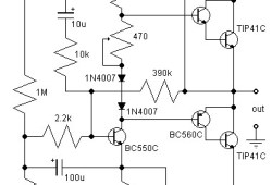 21W Class AB Audio Amplifier