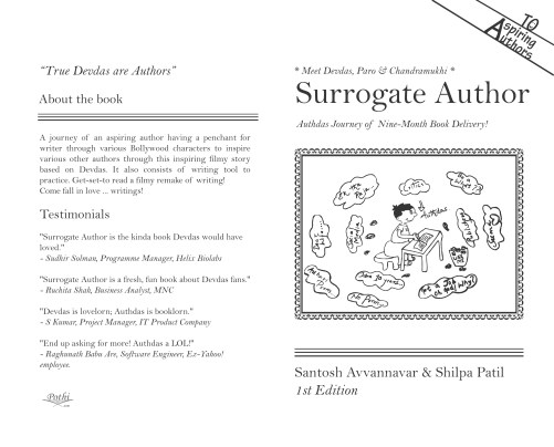 Surrogate Author