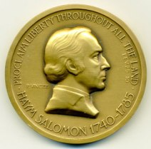 Haym Salomon Jewish-American Hall of Fame Medal Designed by Paul Vincze