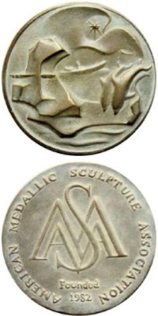North_Star_Medal.jpg