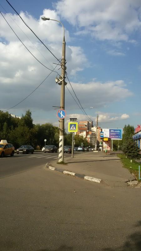 Дорожный знак, зачем ты здесь? | AMSRUS