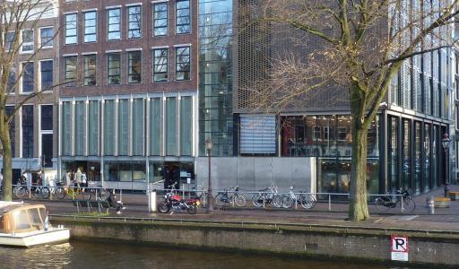 Anne Frankhuis AH