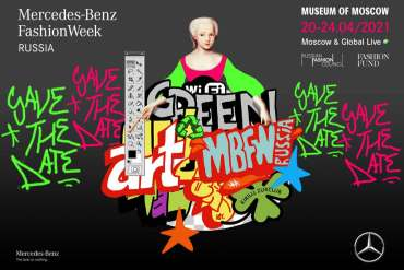 Mercedes-Benz-Fashion-Week-Russia-Billboard