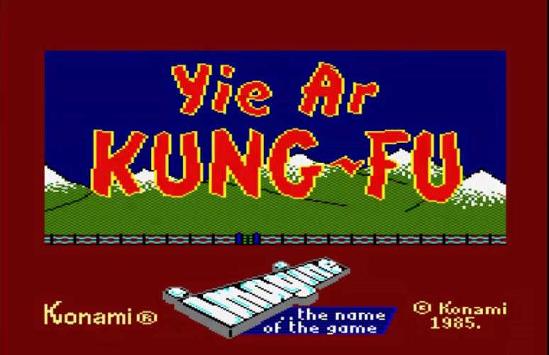 Yie Ar Kung Fu