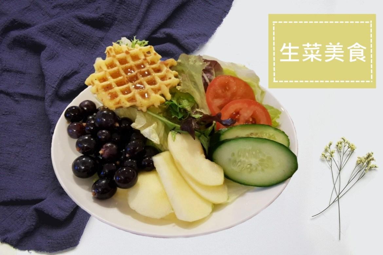 生菜JPG.jpg