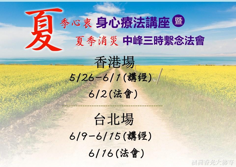6月網路海報.jpg