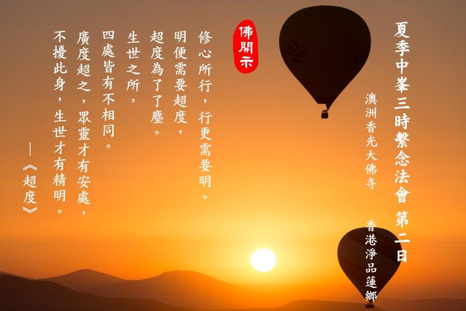 hot-air-ballooning-436440.jpg