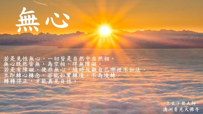 sunrise-3909583.jpg