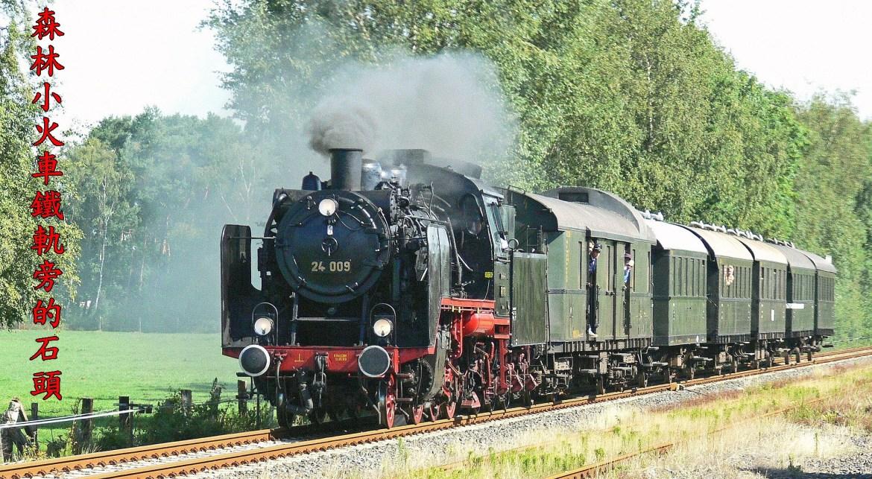steam-locomotive-1377335_1920.jpg