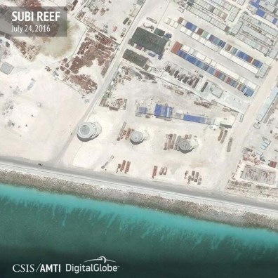 Subi_7_24_16_US_tower_marked_1