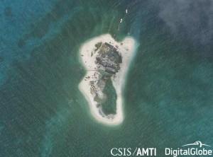 Yagong Island
