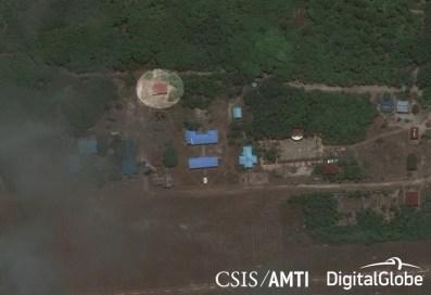 Thitu Center Administrative