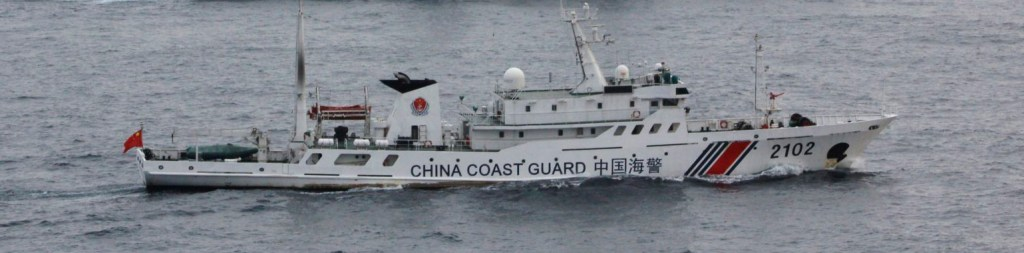 Force Majeure: China's Coast Guard Law in Context
