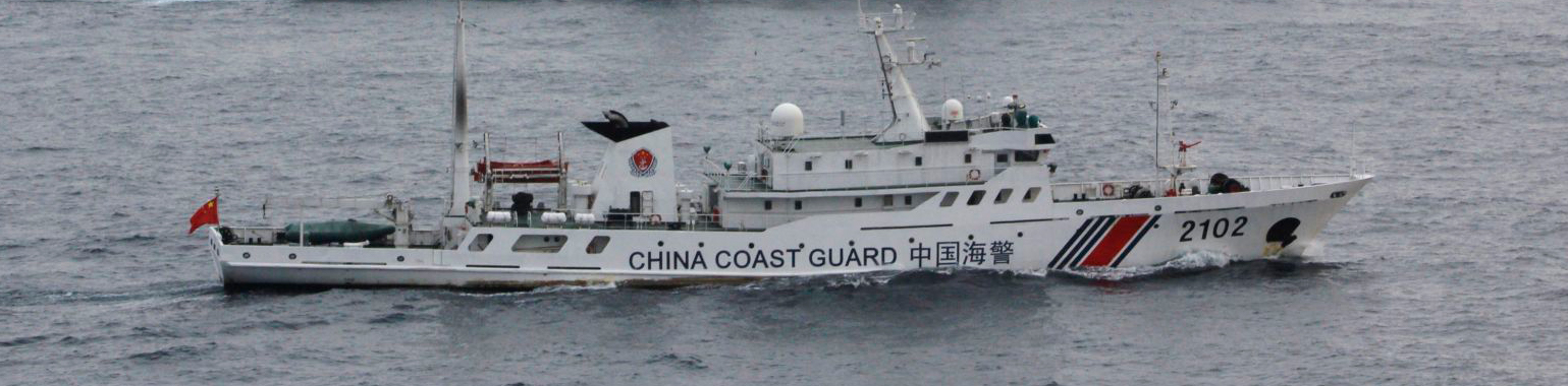 Force Majeure: China's Coast Guard Law in Context | Asia Maritime Transparency Initiative