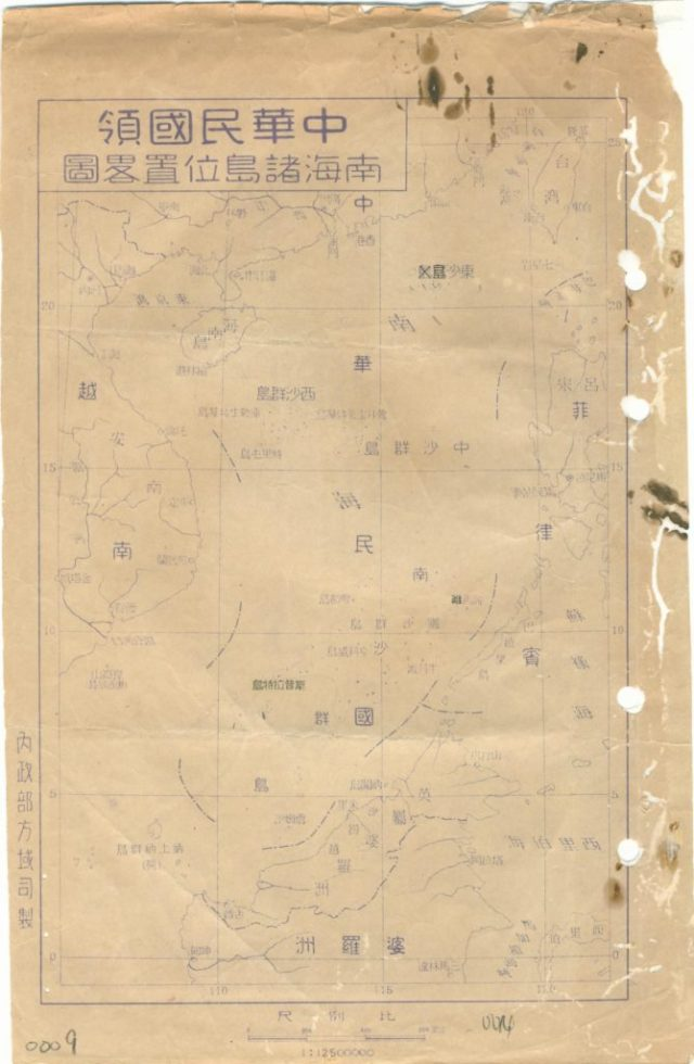 1946 RoC Interior Ministry Sketch map