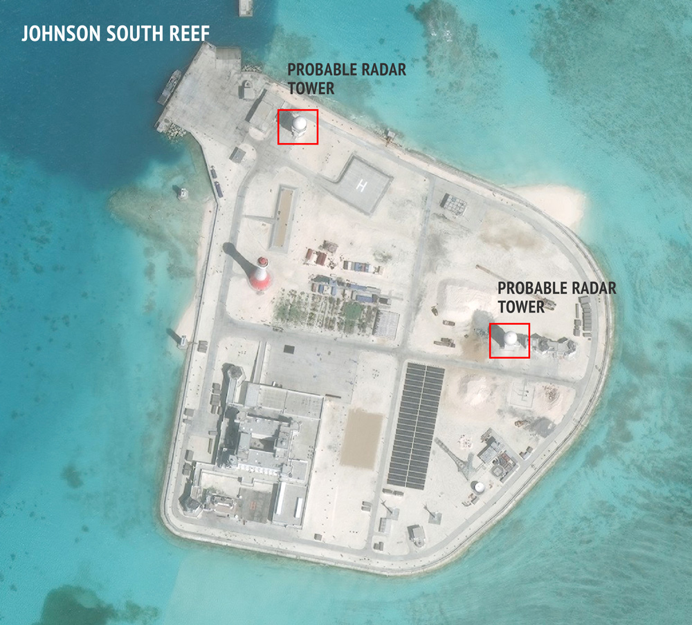 China's artificial island on Johnson South Reef, as of February 9, 2016.