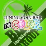 Dining Coin BAR THE COLOR (ザ カラー) ロゴ