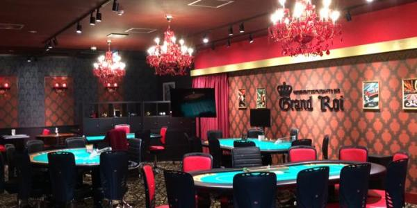 AmusementRestaurant & Bar GRAND ROI (グラン・ロワ) 店内