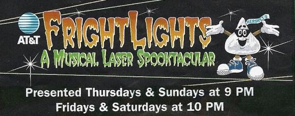frightlights