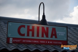 Epcot International Food and Wine Festival 2014 - China