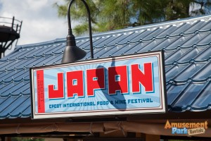 Epcot International Food and Wine Festival 2014 - Japan