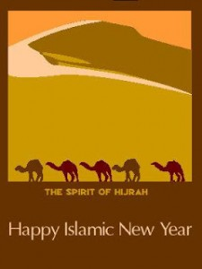 Happy New Hijri year 1 Muharram 1434 H iny hijrahspirit