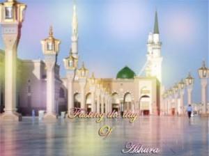 Gain the rewards from Allah by fasting day of Ashura, 10th Muharram 1434 H (24 November 2012) masjid nabawi pic by N