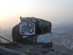 Jabal Nur, Mekkah   Let's Read Al-Qur'an Anytime Anywhere DSCN0942