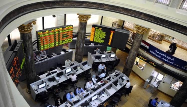 صورة ارشيفية - البورصة المصرية