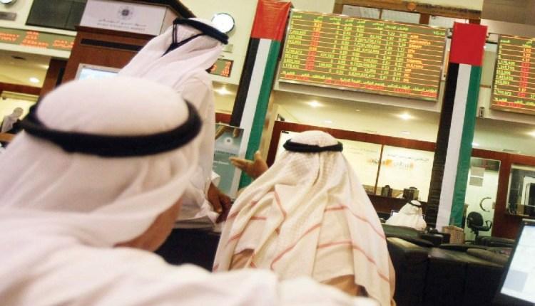 بورصات الامارات - الخليج