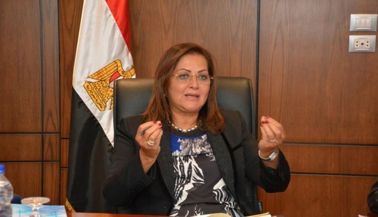 الدكتورة هالة السعيد وزيرة التخطيط والمتابعة والإصلاح الإداري