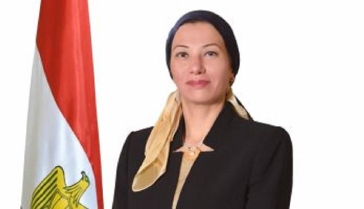 د. ياسمين فؤاد وزيرة البيئة