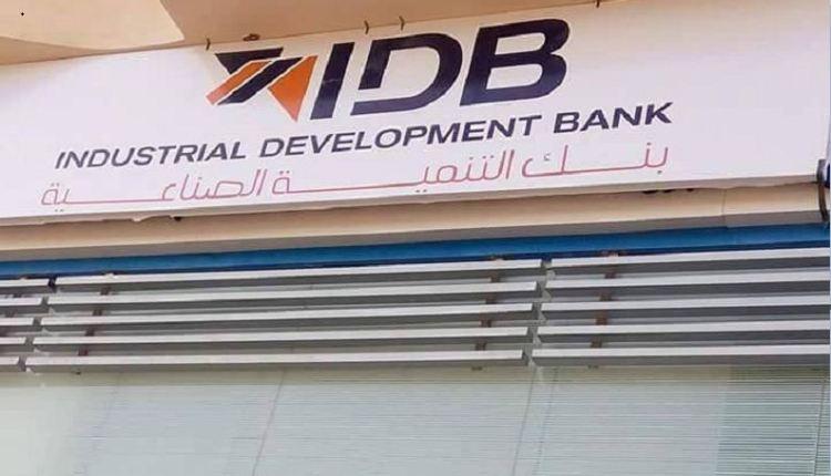 بنك التنمية الصناعية - الخسائر المرحلة ببنك التنمية الصناعية
