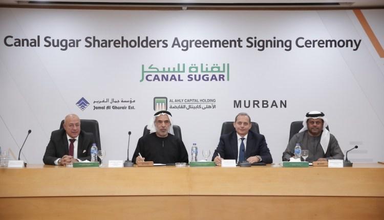 جانب من توقيع الأهلي كابيتال و«الغرير» و«موربان» لتأسيس مصنع سكر