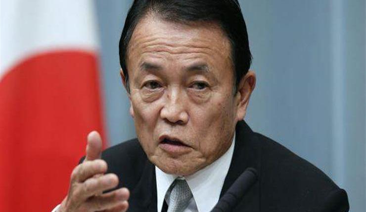 وزير المالية الياباني تارو أسو